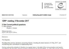 Нове рішення Комітету Міністрів Ради Європи стосовно ситуації в Україні