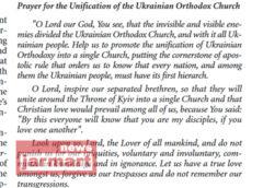 Світове українство закликає приєднатися до Звернення в справі надання Томосу про автокефалію Української Православної Церкви в Україні