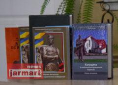 Нові видання про український національно-визвольний рух