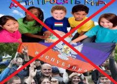 Світове українство засуджує антиукраїнське насильство