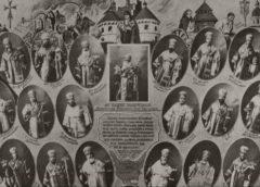 100-річчя проголошення українським урядом УНР автокефалії Українській православній церкві в Українській Народній Республіці