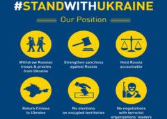 Світове українство оголосило глобальну кампанію підтримки України та припинення російської окупації