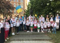 Українці в Чехії святкували День української вишиванки