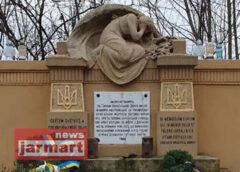 В Чехії відновили братську могилу українським воякам та воїнам УГА