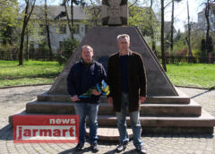 78 річниця утворення Першої української дивізії Галичина