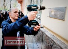 В Чехії встановили меморіальну табличку українському емігранту, якого російський режим викрав та закатував в гулазі