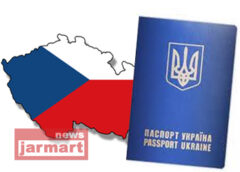 Більшість іноземців у Чехії з України